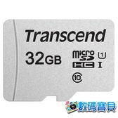 【免運費】 創見 Transcend 32GB microSDHC Class 10 UHS-I 300S 記憶卡 (95MB/s,TS32GUSD300S,5年保固) 32g