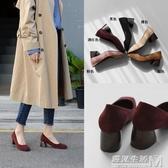 單鞋女粗跟鞋夏季新款韓版淺口復古高跟鞋百搭奶奶鞋女豆豆鞋  遇見生活