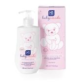 【Babycoccole 】滋潤護膚系列 – 清爽保濕乳液 (250ml)