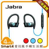 【愛拉風】 買1送1 Jabra SPORT PACE 入耳式 無線防水 運動藍芽耳機 台中藍芽耳機專賣店