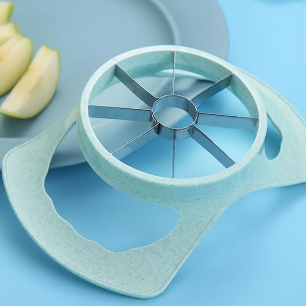 切片器 切水果工具麥元素多功能蘋果分割器不銹鋼家用去核切片切塊分離器
