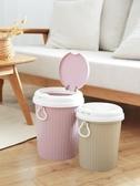 垃圾桶廢紙簍客廳臥室彈蓋式手提壓圈塑料廚房衛生間垃圾筒垃圾簍