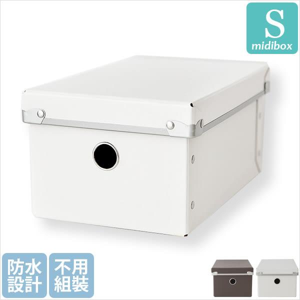 收納盒 抽屜收納盒【I0138】附蓋硬式紙整理收納盒S(白色) MIT台灣製完美主義