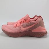 W NIKE EPIC REACT FLYKNIT 2 慢跑鞋 BQ8927600 女款【iSport愛運動】