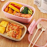 【618】好康鉅惠微波爐飯盒雙層便當盒日式分格餐盒密封保鮮