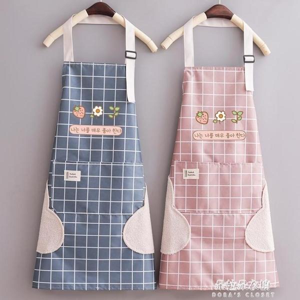圍裙 日系韓版防水防油女圍裙成人家用做飯圍腰上班 朵拉朵衣櫥