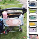 嬰兒推車奶瓶濕紙巾收納袋置物袋分格掛袋-JoyBaby