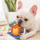 寵物狗狗玩具飛盤法斗訓練飛盤磨牙耐咬玩具棉繩結 花樣年華