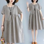 洋裝 中大尺碼女裝 胖妹妹2021夏裝新款棉麻條紋寬鬆顯瘦大碼短袖中長款連身裙子