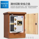 虎牌保險櫃床頭櫃隱形家用小型入牆密碼箱55cm高辦公室電子密碼保險箱