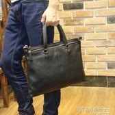韓版潮流男士手提包荔枝紋男手包公文包時尚商務休閒      時尚教主