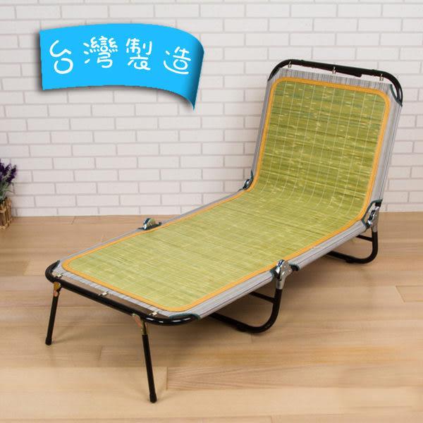 【澄境】包邊五段三折床 折疊床 躺椅 竹蓆 涼椅 折疊椅 摺疊椅 涼床 草蓆 行軍床 I-AD-CH037