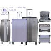 LONG KING 24吋ABS歐風時尚行李箱-紫【愛買】