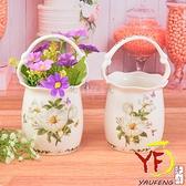 【堯峰陶瓷】擺飾品 白山茶骨瓷陶瓷花籃 單入 筆筒 裝飾 婚禮/攝影道具