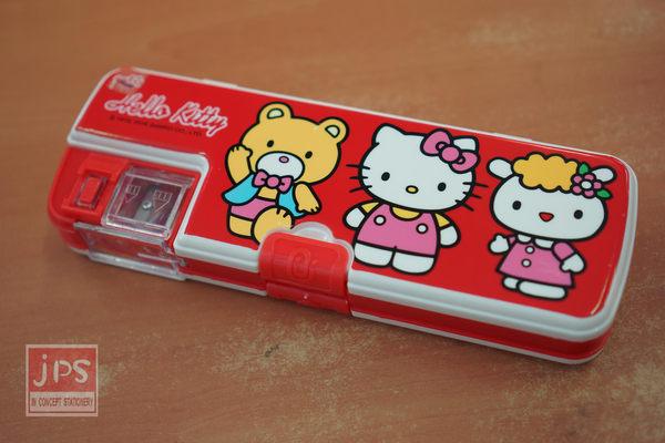 Hello Kitty 雙筆削筆盒 (好朋友紅)