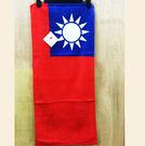 【收藏天地】國旗系列*台灣國旗浴巾...