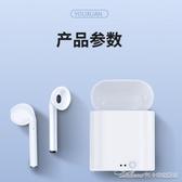真無線雙耳藍芽耳機運動適用安卓iPhone通用微小型單耳掛耳式 阿卡娜