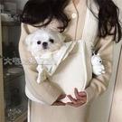 寵物外出包寵物外出便攜斜挎帆布可愛狗包貓包泰迪博美英短美短小型貓犬通用YJT 快速出貨