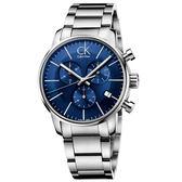 CK CALVIN KLEIN City 都會系列 K2G2714N 三眼計時錶藍面手錶-43mm