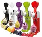 自制冰激淋機水果冰淇淋機家用冰激淋WD-359