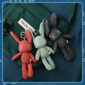 長耳兔書包掛件可愛玩偶鑰匙扣女毛絨公仔情侶禮物ins包包掛飾 小城驛站