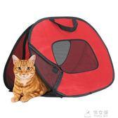 貓包狗包寵物包貓貓外出便攜狗狗袋子貓咪外帶兔子旅行拎狗攜帶包     俏女孩