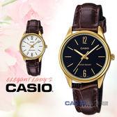 CASIO 卡西歐手錶 國隆LTP V005GL 指針女錶皮革錶帶防水 品