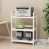 主機架 打印機架辦公置物儲物架復印桌柜子可定制移動多層落地收納 十點一刻