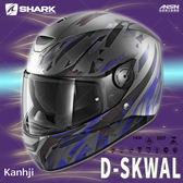[中壢安信]SHARK D-SKWAL 彩繪 Kanhji 消光灰藍黑 全罩 安全帽 內墨片HE4019 ABK