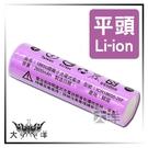 ◤大洋國際電子◢ 韓國製 INeno 18650 平頭 充電式 鋰電池 2600mAh ICR18650-26F 工具機電池 電動玩具電池
