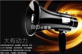 大功率可錄音手持擴音喊話器地攤宣傳叫賣小喇叭充電大聲公鋰電池  YYP 走心小賣場
