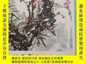 二手書博民逛書店罕見山西群眾文藝(月刊)1979年第1期Y261367