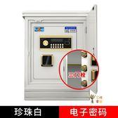 保險櫃 保險箱保險櫃家用全能小型隱形床頭密碼指紋保險箱防盜隱藏式辦公可入牆T