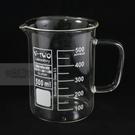 有柄玻璃燒杯2000ml 玻璃杯 玻璃燒杯 附握把玻璃燒杯 刻度燒杯 實驗燒杯 玻璃分裝杯 量杯 咖啡杯