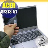 【Ezstick】ACER SF313-51 靜電式筆電LCD液晶螢幕貼 (可選鏡面或霧面)