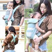 嬰兒背帶前抱式兒童多功能寶寶