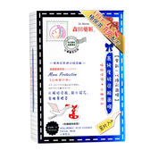 專品藥局 森田藥粧 高純度玻尿酸面膜 8片/盒 【2003407】