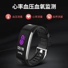 智慧手環多功能手表運動計步器監測血壓心率血氧適用小米華為蘋果 快速出貨