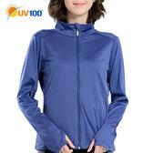 快速出貨 UV100 防曬 抗UV-涼感速乾立領運動外套-女