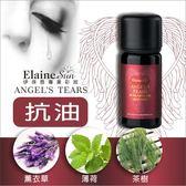 J02純淨抗油美膚精油10Ml使肌膚柔軟爽滑易吸收美白、減輕色素沉著。