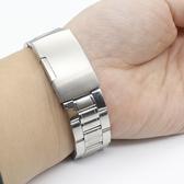 手錶鍊男士實心鋼帶通用精鋼錶帶配件不銹鋼錶鍊18 19 20  22 mm    電購3C