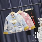 拜年服加厚男童冬套裝女寶寶嬰兒童過新年喜慶衣服【Kacey Devlin】