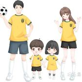 親子裝夏裝2018世界杯足球服 短袖T恤親子裝一家三口四口家庭裝夏 限時八折 最后一天