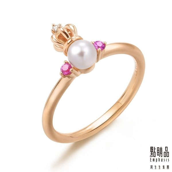 點睛品La Pelle-Petite系列 18K玫瑰金粉紅色藍寶石珍珠國王戒指
