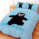 【享夢城堡】酷MA萌(熊本熊) 音樂會系列-單人三件式床包兩用被組(藍)