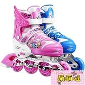 溜冰鞋兒童全套裝初學者滑冰旱冰輪滑鞋男孩女孩【萌萌噠】