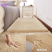 簡約現代加厚羊羔絨床前床邊臥室地毯客廳地毯茶幾滿鋪飄窗可定制MBS『潮流世家』