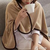 毛毯 單人加厚午睡毯法蘭絨辦公室午休披肩蓋毯空調 懶人護膝小毛毯被  樂芙美鞋