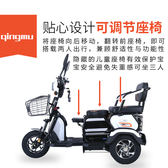 電動三輪車代步車接送孩子成人家用新款電瓶車電三輪老年帶棚女性 DF 可卡衣櫃
