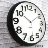 靜音現代簡約圓形時鐘個性創意
